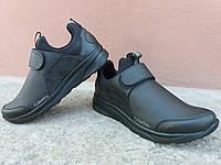 Кожаные мужские  кроссовки Columbia е7