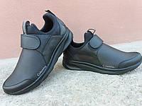 Обувь мужская Columbia е7
