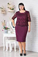 Элегантное Праздничное платье с гипюром р.54-60 V308-02