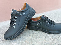 Обувь мужская кожаная Columbia