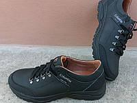 Кожаные кроссовки Columbia мужские усиленные