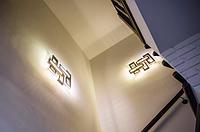 Настенные светильники, лофт, деревянный бра, дизайнерские светильники, настенный бра, лед, лофт, бра - Plexus