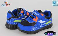 Детские кроссовки светящиеся разные цвета 26-31 Jong Golf