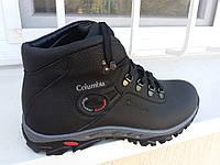 Кожаные ботинки мужские  Columbia