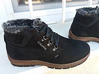 Мужские  утеплённые  ботинки Columbia