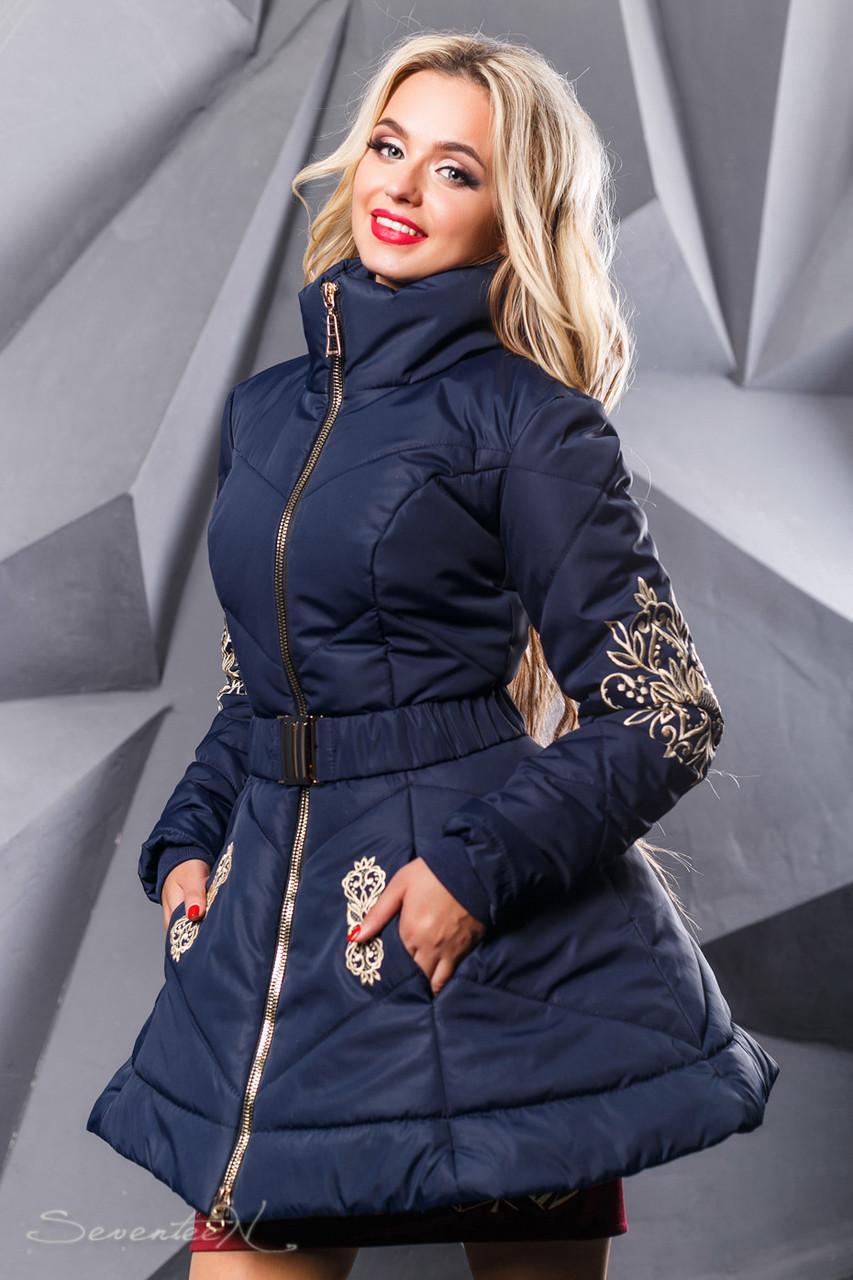 Стильная женская куртка осень-зима 2352 синий