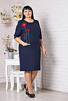 Праздничное платье с аппликацией р.54-60 V305-03