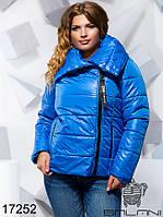Демисезонная куртка женская большого размера недорого в интернет-магазине Украина Россия Balani р. 48-52