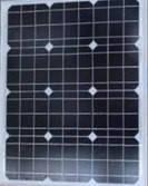 Солнечная панель  Solar board  50W 18V 67*54 cm