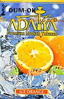 Adalya ICE Orange (Адалия Ледяной апельсин) 50 гр.