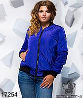 Демисезонная куртка женская большого размера недорого в интернет-магазине Украина Россия Balani р. 50-54