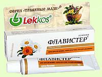 """ ФЛАВИСТЕР"" ПРИ ПРОЛЕЖНЯХ, ОПРЕЛОСТях, раздражениях.15г"