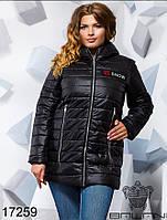 Зимняя куртка женская большого размера недорого в интернет-магазине Украина Россия Balani р. 50-54