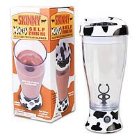 Чашка-миксер Skinny Moo Stirring Mug, кружка миксер, чашка с автоматическим перемешиванием, кружка