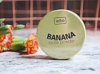 Рассыпчатая банановая пудра Wibo Banana Loose Powder