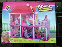 Кукольный дом для Кукол 6980 2в1. Двухэтажный с верандой