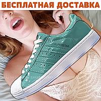 Мужские кроссовки Adidas Superstar (Голубой/blue)