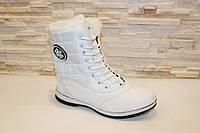 Ботинки женские зимние белые С545 р 38