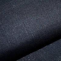 Ткань Бязь 74869 (ДОН) Т/СИН. №276 2В2-193 ТКД 150СМ