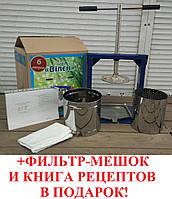 Пресс для отжима сока яблок, винограда Вилен 6 литров