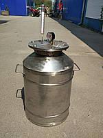 Автоклав для домашнего консервирования бытовой из нержавеющей стали