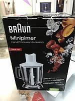 Чаша для блендера Braun код AX22110004