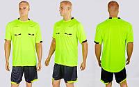 Форма футбольного судьи CO-1270-LG (полиэстер, р-р L-XXL, салатовый, шорты черные)