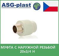 муфта с наружной  резьбой 20х3/4 н asg plast чехия