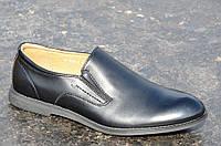 Туфли мужские модельные, классические без шнурков черные, легкие 2017
