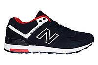 Мужские кроссовки New Balance 574 Р. 46