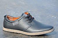 Туфли мокасины на шнурках мужские, молодежные искусственная кожа черные легкие 2017. (Код: 878), фото 1