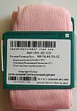 """Колготки детские демисезонные 68-74 ТМ """"Дюна"""" 4в439-1740-светло-розовый, фото 3"""
