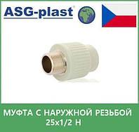 Муфта с наружной  резьбой 25х1/2 н asg plast чехия