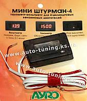 AURO - Тахометр-вольтметр автомобильный 2в1, МИНИ ШТУРМАН 4