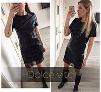 Платье Dolce Vita с кружевом