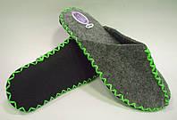 Женские домашние тапочки из войлока ручной работы с зелёным шнурком, фото 1