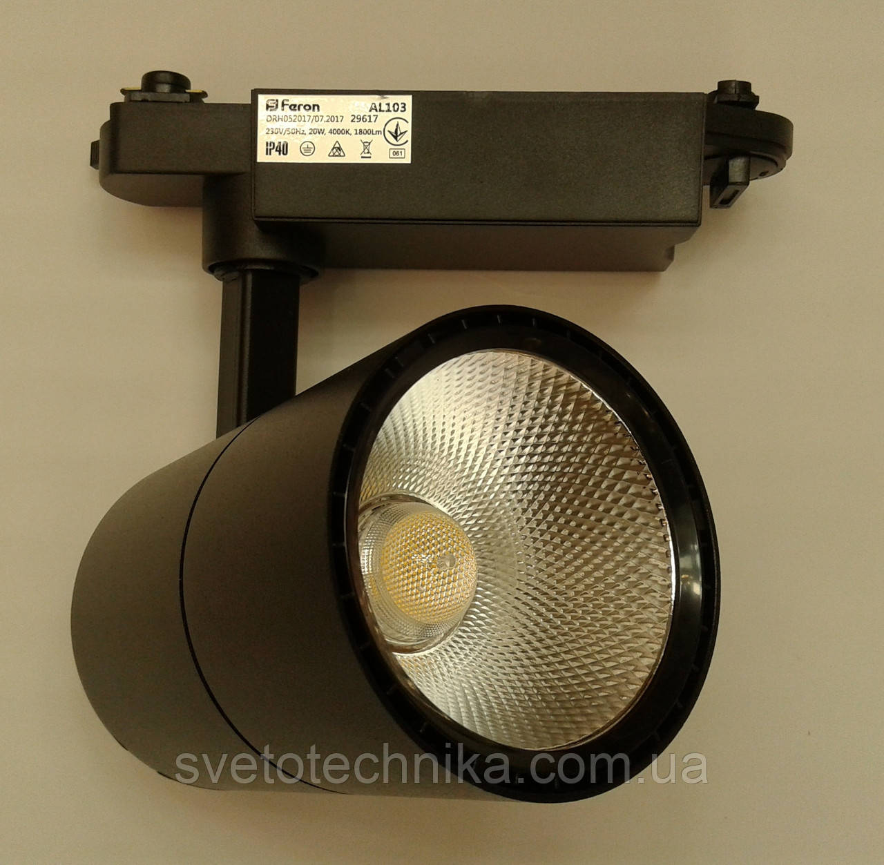 Светодиодный трековый светильник AL103 СОВ 30W( черногоцвета)