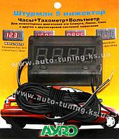 AURO - Тахометр + вольтметр + автомобильные часы 3в1, ШТУРМАН 5 Инжектор