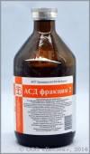 АСД-2 фракция, флакон -100 мл
