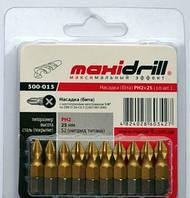 Насадка бита крестовая 500-015 PH2х25мм 1/4 S2 титан (10шт) Maxi Drill