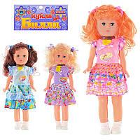 """Кукла """"Billi"""" плачет, смеется, """"мама-папа"""", HU1813"""