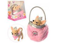 Собачка в  розовой сумочке (Chi Chi Love)