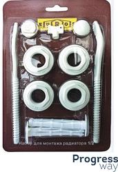Комплекты Подключения С Креплениями На Радиатор 3/4 С Двумя Креплениями Италия