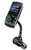 Автомобильный Bluetooth FM-модулятор Onever HY-68