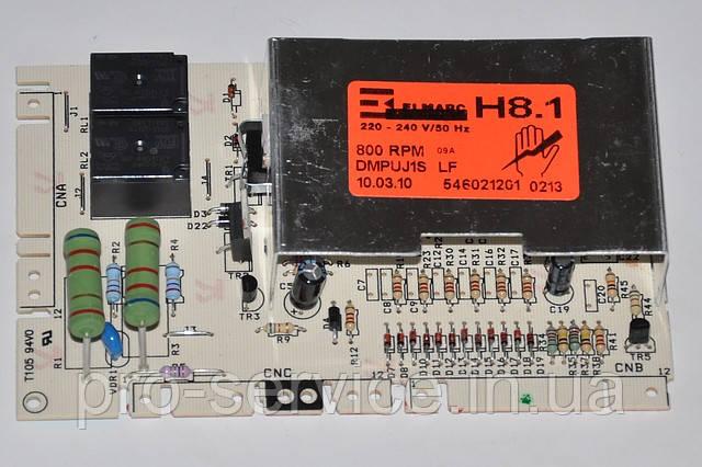 Модуль управления DMPU 546021201 для стиральных машин Ardo A800X, A810, WD800X, T80, Атлант 840Т