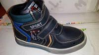 Ботинки, шузы осенние для мальчиков 32-37, фото 1
