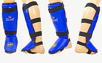 Защита для голени и стопы Zelart (р-р S-XL, синий), фото 1