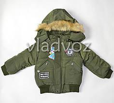 Демисезонная куртка для мальчика утепленная хаки V 2-3 года