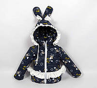 Куртка весна-осень 589уши размеры от 86 до 104, фото 1