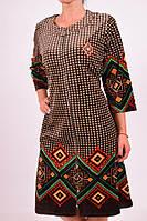 Велюровый халат большого размера с узором